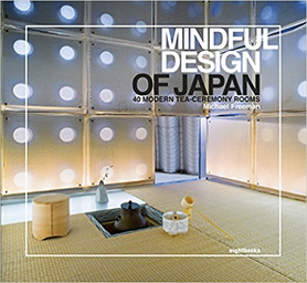 web_Mindful_Design_of_Japan.jpg